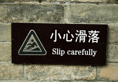 Image result for funny tourist sign