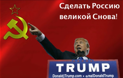 Image result for Comrade Trump